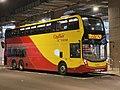 6858 CTB A29 HZMB HK Port display 01-04-2020.jpg