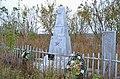 7. Стара Котельня (Братська могила радянських воїнів).jpg