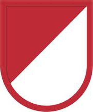 91st Cavalry Regiment - Image: 91Cav Regt 1Squad Flash