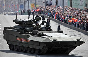 T-15 Armata - Russian Army T-15 in the 2015 Moscow Victory Day Parade
