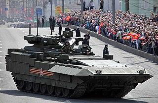 T-15 Armata Heavy IFV (HIFV)