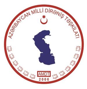 Azerbaijan National Resistance Organization - Image: AMDT amblem