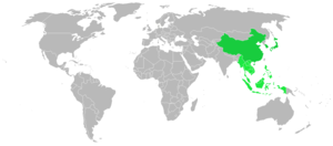 Chiang Mai Initiative - Participants of the Chiang Mai Initiative: regular ASEAN states marked light green; Plus Three states marked green