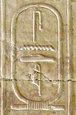 Abydos KL 02-05 n13.jpg