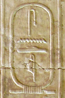 Cartouche name of Senedj in the Abydos King List (cartouche no. 13)