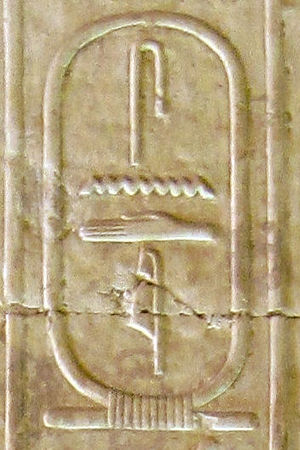 Senedj - Cartouche name of Senedj in the Abydos King List (cartouche no. 13)