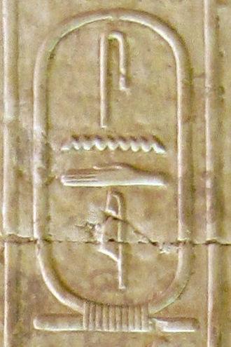 Senedj - Cartouche name of Senedj in the Abydos King List (cartouche no. 13)