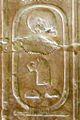 Abydos KL 18-01 n66.jpg