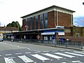 Acton Town tube station - geograph.org.uk - 2625562.jpg