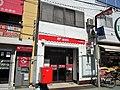 Adachi Asahicho Post office.jpg