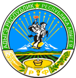 Adygeya - Coat of Arms.png
