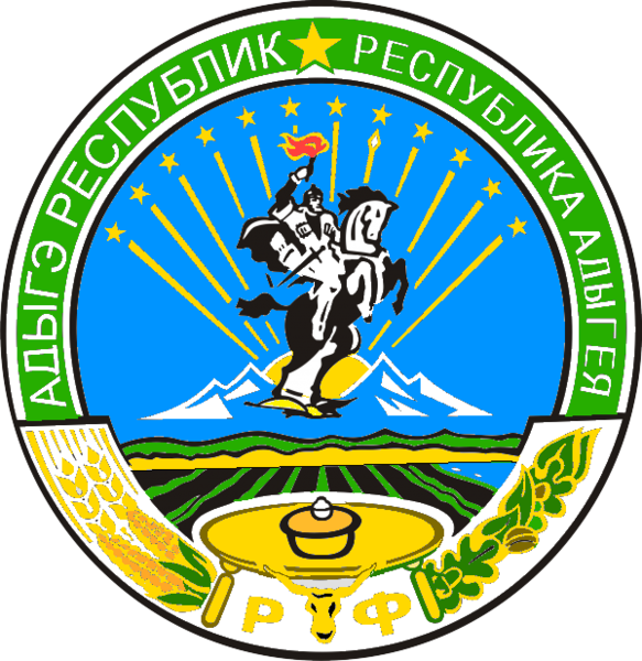 File:Adygeya - Coat of Arms.png