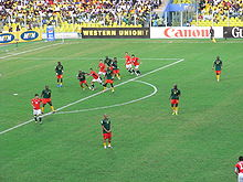 Africa cup final1.jpg