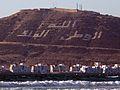 Agadir-kasbah1.jpg