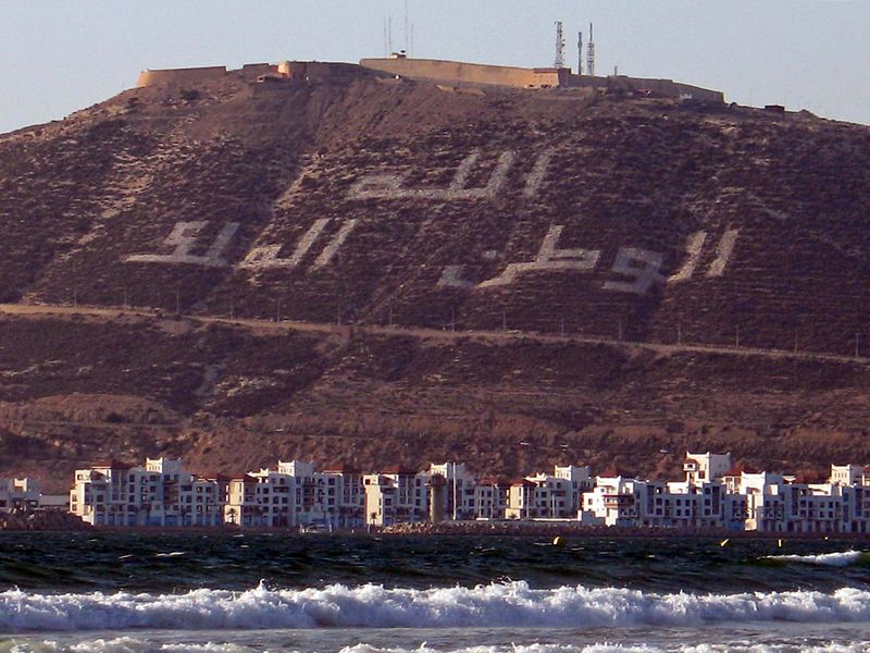 Ficheiro:Agadir-kasbah1.jpg