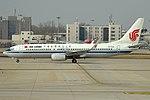 Air China, B-7181, Boeing 737-89L (46721696295).jpg