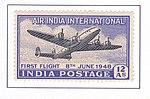 Air India International 1948 stamp of India.jpg