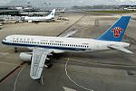 Airbus A320-214, China Southern Airlines JP7522683.jpg