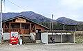 Aizu-Nagano Station 001.JPG
