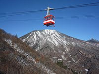 Akechidaira Ropeway and Mount Nantai.jpg