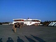 Akrotiri Airhead