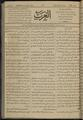 Al-Arab, Volume 1, Number 29, September 4, 1917 WDL12264.pdf