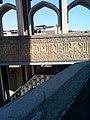 AlKhulafa Mosque in Baghdad 27.jpg