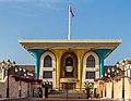 Al Alam Palace I. Sultan's Ceremonial Residence.jpg