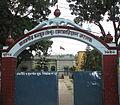 Alamgir Monsur College.jpg