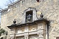 AlamoBell.jpg