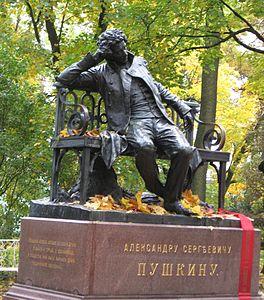 Alexander Pushkin statue St Petersburg Russia., From WikimediaPhotos