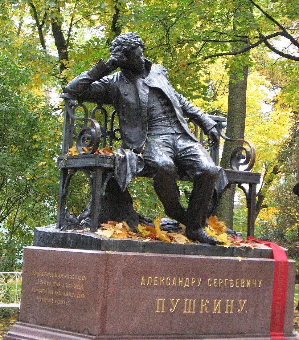 Alexander Pushkin statue St Petersburg Russia