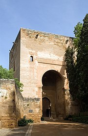 The Tower of Justice (Torre de la Justicia) is the original entrance gate to the Alhambra, built by Yusuf I in 1348.