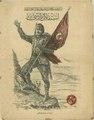 Ali Rıfat Bey'in İstiklâl Marşı bestesi 2.pdf