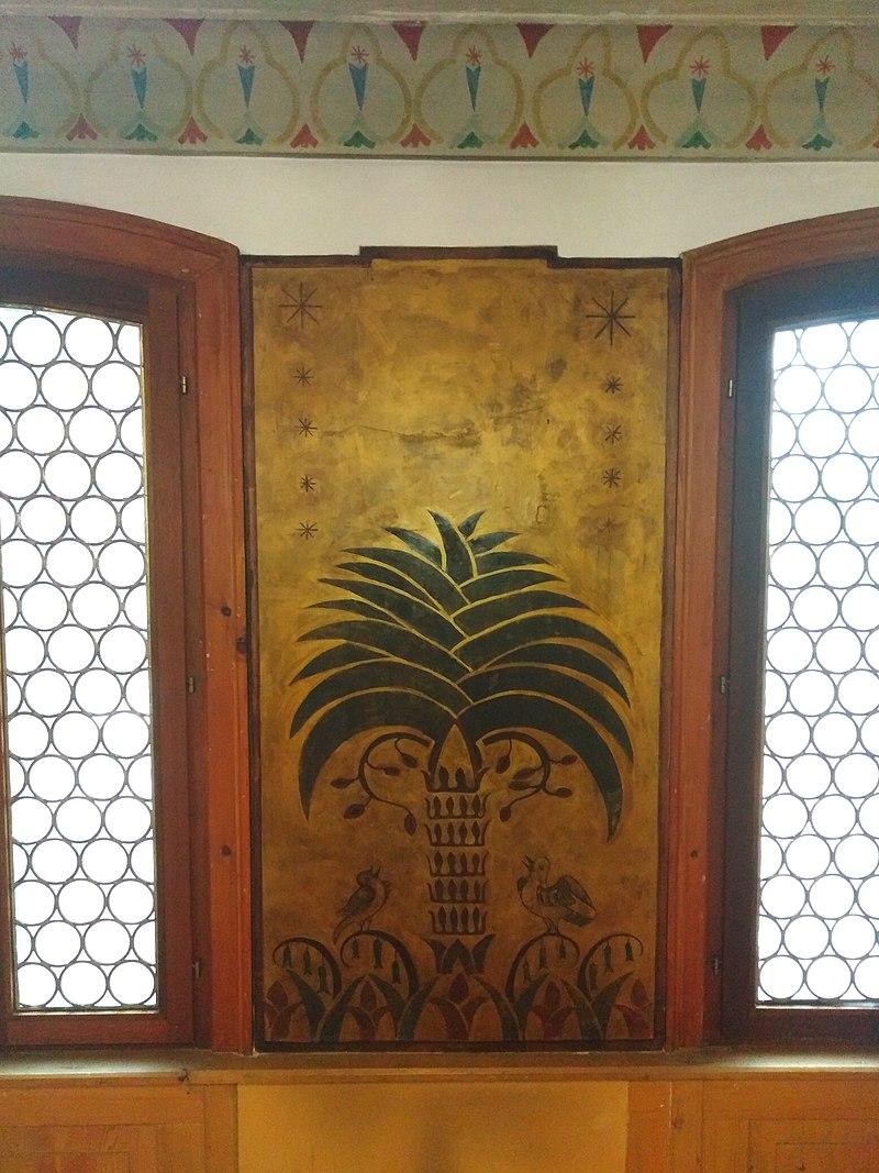 Alte Synagoge (Rottweil) Palme des Gerechten (Ps 92,13 Der Gerechte sprießt wie die Palme).jpg
