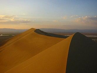 Singing sand - Singing sand dune in Altyn-Emel National Park, Almaty Province, Kazakhstan