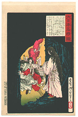 Amaterasu appearing from the cave.