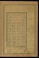 Amir Khusraw Dihlavi - Leaf from Five Poems (Quintet) - Walters W62440B - Full Page.jpg