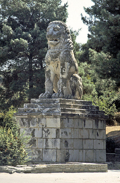 392px Amphipolis%2C L%C3%B6we Macedonia : Military Decree of Amphipolis
