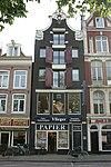 amsterdam - amstel 34 v2