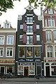 Amsterdam - Amstel 34 v2.JPG