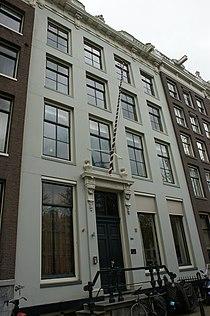 Amsterdam - Keizersgracht 221.JPG