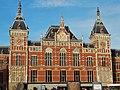 Amsterdam Centraal - panoramio (13).jpg