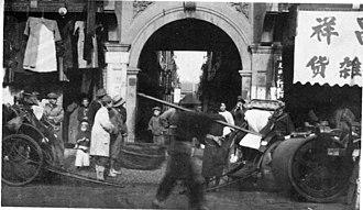 Shikumen - A historic photograph of the entrance of a shikumen lane or longdang