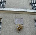 André Schneiter plaque 52.jpg