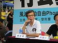Andrew Cheng Kar-foo.JPG