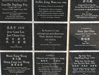 Angel Island Immigration Station - Plaques in memory of Asian immigrants who were retained and interrogated in Angel Island.