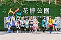 Animegao bishōjo cosplayers at Petit Fancy 20160507.jpg