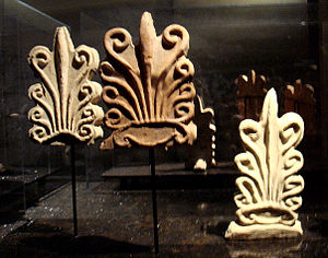 "Pataliputra capital - The ""flame palmette"" design is well attested from Ai Khanoum, Afghanistan, 3rd-2nd century BCE."