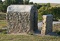 Antelope Lake Park (Graham Co, KS) W men outhouse 1.JPG